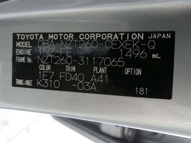 A15 Gパッケージリミテッド メモリーナビ・ワンセグTV バックモニター HIDヘッドライト スマートキー ETC オートエアコン フルフラットシート ワンオーナー タイヤ4本交換(20枚目)