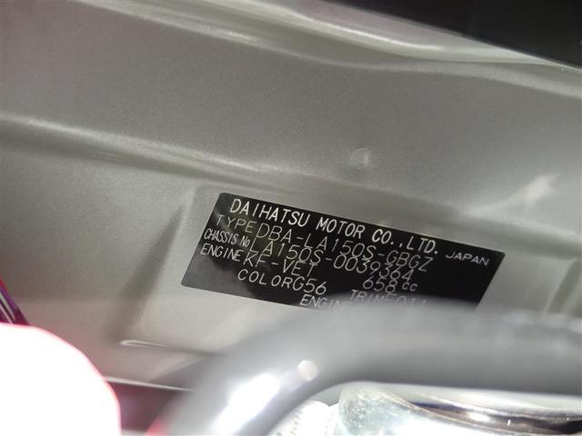 Xターボ フルセグTV HDDナビ アルミ 記録簿 オーディオ付 DVD スマートキー ベンチシート 盗難防止システム(20枚目)