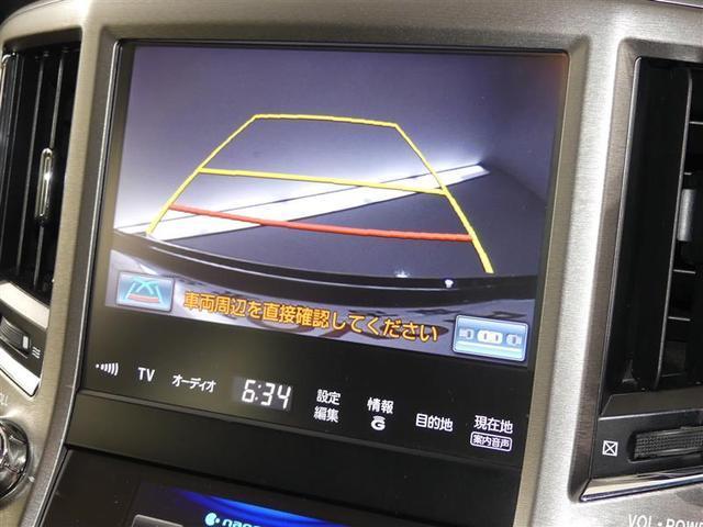 ロイヤルサルーンG フルセグTV HDDナビ クルーズコントロール アルミ ETC スマートキー オーディオ付 DVD バックカメラ 記録簿 HID パワーシート(16枚目)