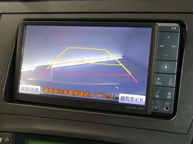 Sツーリングセレクション LED フルセグTV HDDナビ バックカメラ ワンオーナー スマートキー アルミ ETC 記録簿 オーディオ付 DVD DVD再生 Rカメラ ABS 地デジTV LEDヘッド Bluetooth(16枚目)