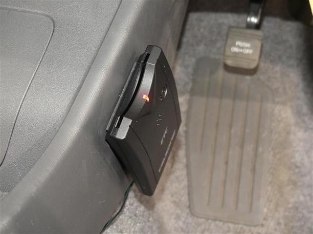 Sツーリングセレクション LED フルセグTV HDDナビ バックカメラ ワンオーナー スマートキー アルミ ETC 記録簿 オーディオ付 DVD DVD再生 Rカメラ ABS 地デジTV LEDヘッド Bluetooth(17枚目)