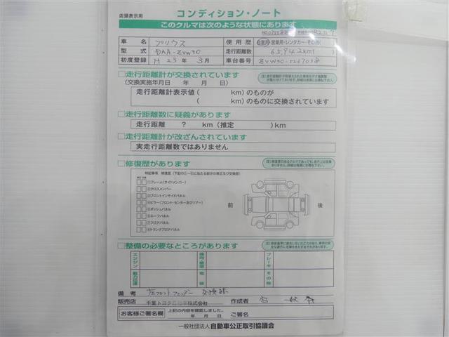 Sツーリングセレクション LED フルセグTV HDDナビ バックカメラ ワンオーナー スマートキー アルミ ETC 記録簿 オーディオ付 DVD DVD再生 Rカメラ ABS 地デジTV LEDヘッド Bluetooth(19枚目)