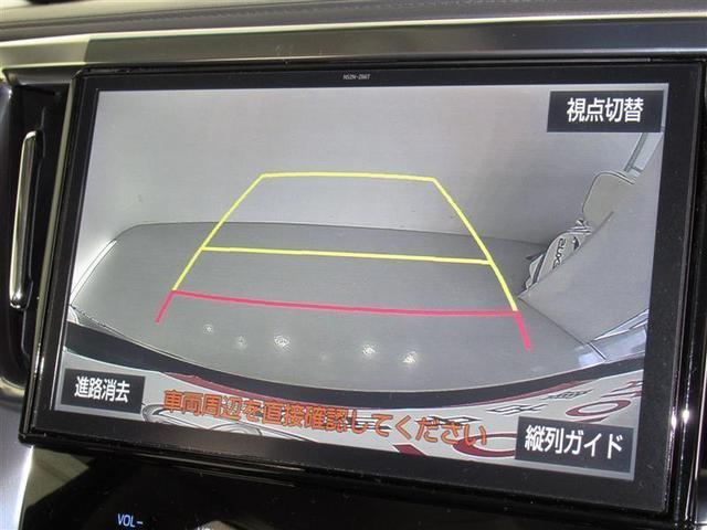 2.5Z 後席モニター ドライブレコーダー 両側パワースライドドア スマートキー メモリーナビ 4WD バックモニター ETC フルセグ LEDヘッドライト(11枚目)