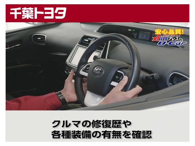 2.5Z 後席モニター ドライブレコーダー 両側パワースライドドア スマートキー メモリーナビ 4WD バックモニター ETC フルセグ LEDヘッドライト(29枚目)