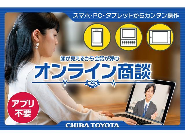 アプリ不要のオンライン商談でお車を見ることができます!顔が見れるから安心ですし、顔が見れるから会話が弾むオンライン商談が出来るようになりました。スマホ・PC・タブレットからカンタン操作で可能です。