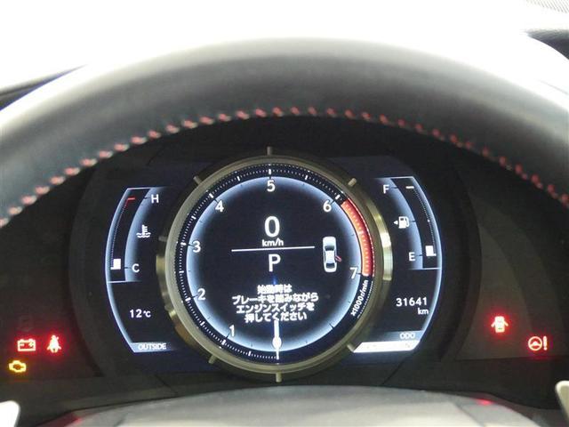 IS200t Fスポーツ ETC バックカメラ レーダクルコン 革シート アルミホイール スマートキー フルセグ DVD(5枚目)
