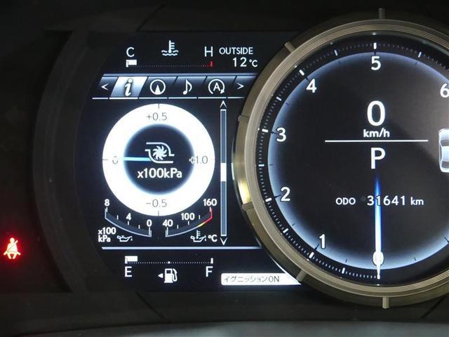IS200t Fスポーツ ETC バックカメラ レーダクルコン 革シート アルミホイール スマートキー フルセグ DVD(6枚目)