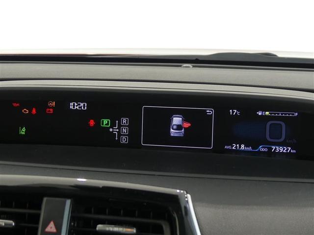 Sツーリングセレクション メモリ-ナビ 地デジ ワンオーナー車 LEDライト クルーズコントロール 横滑り防止装置 スマートキー アルミ CD ナビTV 盗難防止システム 記録簿 キーレス DVD再生 ABS バックカメラ付(5枚目)