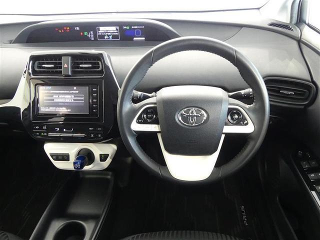 S トヨタ認定中古車 ハイブリット機構保証 ナビTV 純正アルミ LEDヘッドランプ スマートキー イモビライザー ETC バックモニター ワンオーナー(4枚目)