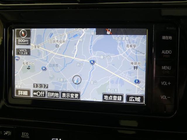 S トヨタ認定中古車 ハイブリット機構保証 ナビTV 純正アルミ LEDヘッドランプ スマートキー イモビライザー ETC バックモニター ワンオーナー(9枚目)