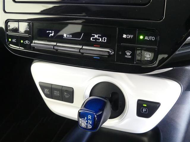 S トヨタ認定中古車 ハイブリット機構保証 ナビTV 純正アルミ LEDヘッドランプ スマートキー イモビライザー ETC バックモニター ワンオーナー(13枚目)