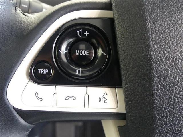 S トヨタ認定中古車 ハイブリット機構保証 ナビTV 純正アルミ LEDヘッドランプ スマートキー イモビライザー ETC バックモニター ワンオーナー(14枚目)