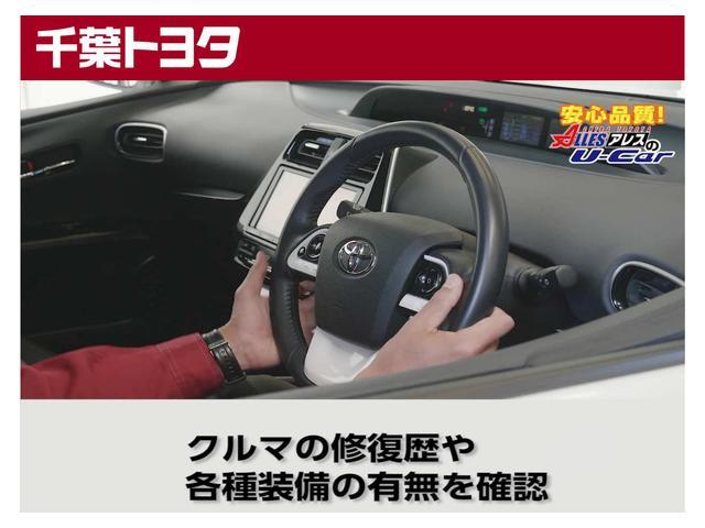 S トヨタ認定中古車 ハイブリット機構保証 ナビTV 純正アルミ LEDヘッドランプ スマートキー イモビライザー ETC バックモニター ワンオーナー(29枚目)