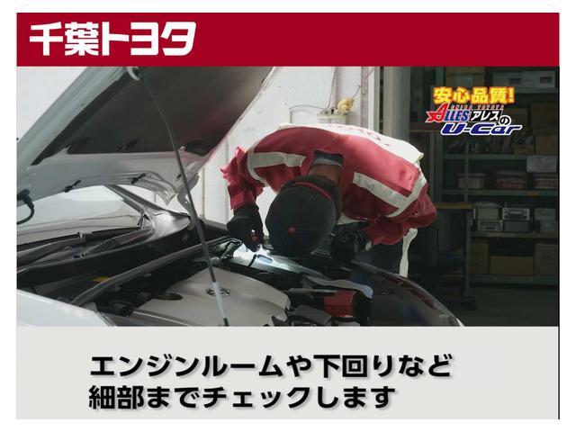 S トヨタ認定中古車 ハイブリット機構保証 ナビTV 純正アルミ LEDヘッドランプ スマートキー イモビライザー ETC バックモニター ワンオーナー(31枚目)