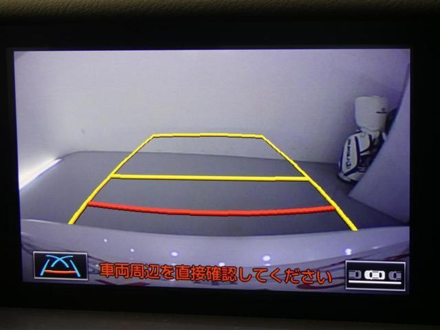 IS300h バージョンL プリクラSS 地デジ LED ナビTV ETC メモリーナビ 電動シート アルミホイール イモビライザー スマートキ- バックモニタ- レーダークルコン 革S 記録簿 DVD(11枚目)