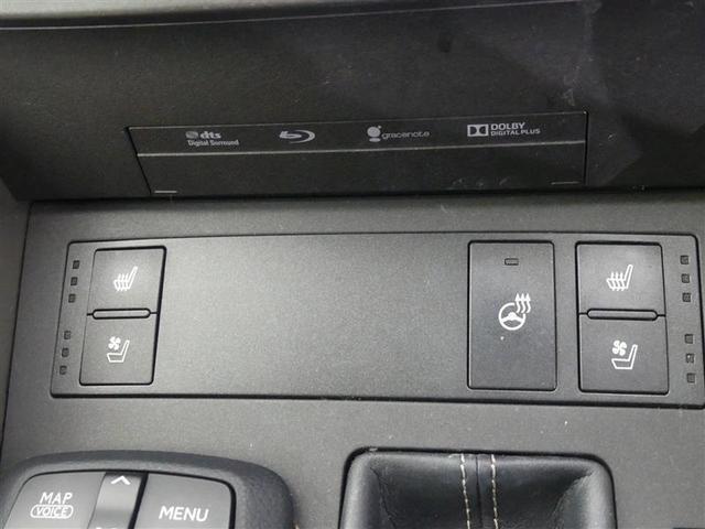 IS300h バージョンL プリクラSS 地デジ LED ナビTV ETC メモリーナビ 電動シート アルミホイール イモビライザー スマートキ- バックモニタ- レーダークルコン 革S 記録簿 DVD(15枚目)