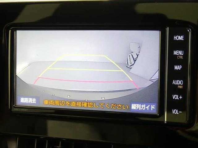 ハイブリッドG Bカメラ LED スマートキー ドラレコ ナビTV ETC メモリーナビ クルコン フルセグ アルミ CD 軽減ブレーキ 盗難防止システム 記録簿 DVD再生(13枚目)