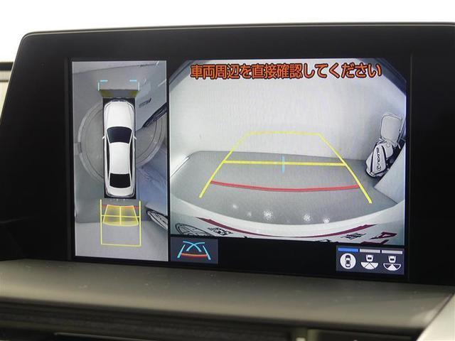 RSアドバンス 地デジ ナビTV DVD CD 1オーナー バックカメラ ETC クルーズコントロール スマートキ- アルミ メモリーナビ パワーシート イモビライザー ドライブレコーダー付 プリクラ VSC(14枚目)