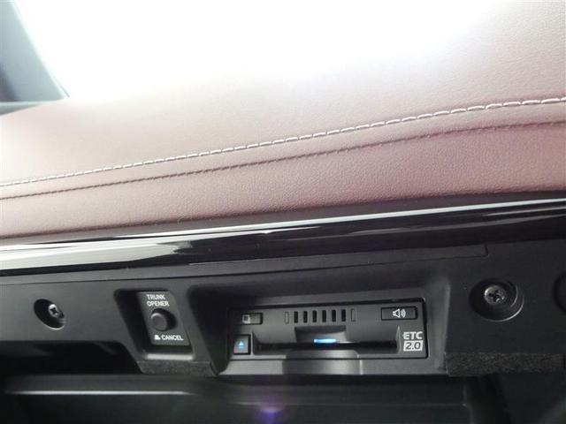 RSアドバンス 地デジ ナビTV DVD CD 1オーナー バックカメラ ETC クルーズコントロール スマートキ- アルミ メモリーナビ パワーシート イモビライザー ドライブレコーダー付 プリクラ VSC(15枚目)