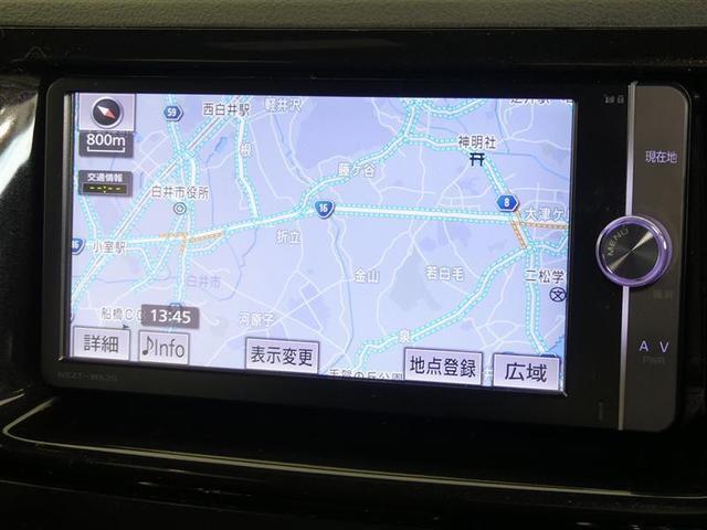 Z 煌-G CD HID キーレス フルセグTV Bカメラ ETC メモリーナビ DVD再生 TVナビ AW(11枚目)