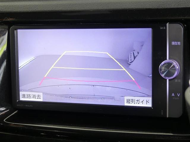 Z 煌-G CD HID キーレス フルセグTV Bカメラ ETC メモリーナビ DVD再生 TVナビ AW(12枚目)