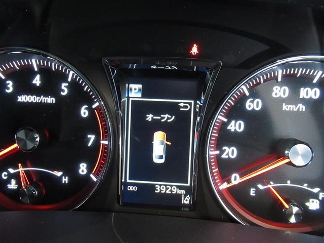 トヨタ クラウン アスリートS-T 弊社試乗車 ターボエンジン車両