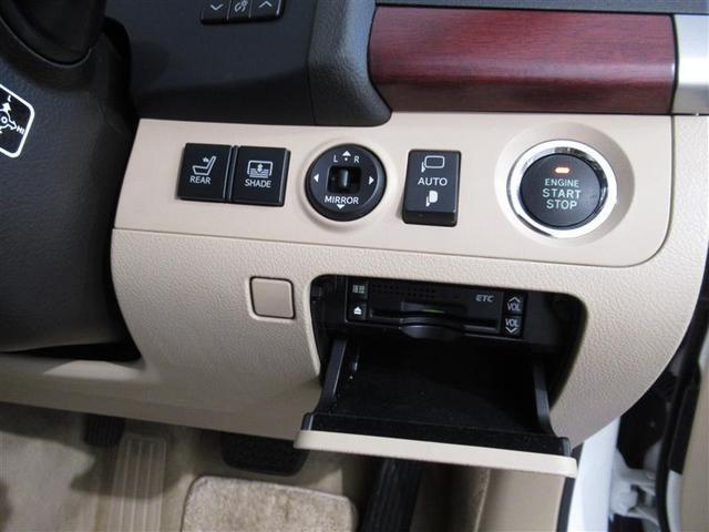 トヨタ クラウンマジェスタ Gタイプ HIDヘッドランプ HDDナビ・フルセグTV