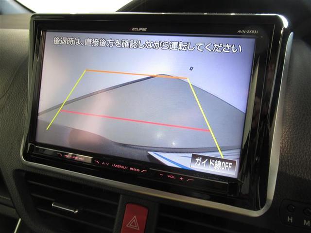 トヨタ エスクァイア ハイブリッドGi ワンオーナー車 LEDヘッドランプ