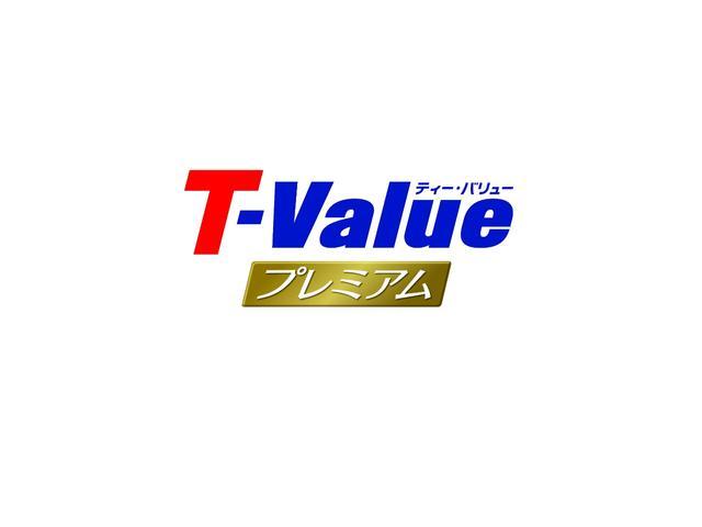 全レクサス車と、トヨタ車(ミディアムクラス以上)を対象として、T-Valueの3つの安心と、さらに厳しい7項目の基準をプラスして厳選した高品質中古車。トヨタ販売店ならではのクオリティをご提供します。