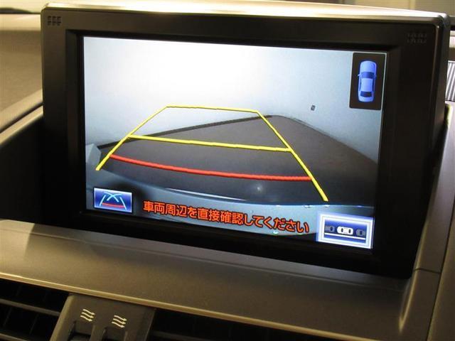 HS250h バージョンL LED TV ナビ バックカメラ(15枚目)