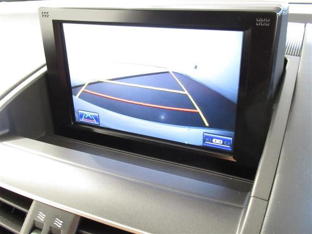 HS250h バージョンI HDDナビ フルセグTV(15枚目)