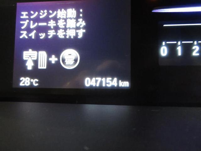 「ホンダ」「ステップワゴンスパーダ」「ミニバン・ワンボックス」「千葉県」の中古車14