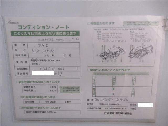 G ワンオ-ナ- メモリーナビ フルセグTV バックカメラ(19枚目)