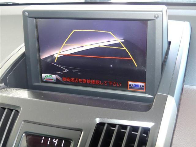 S フルセグTV HDDナビ バックカメラ ワンオーナー(16枚目)