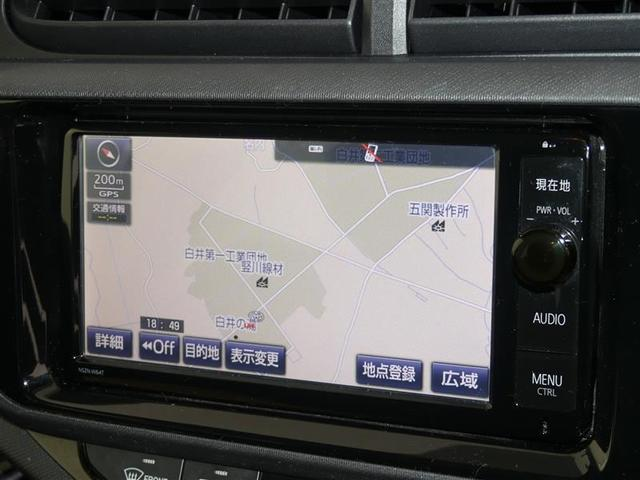 S フルセグTV メモリーナビ バックカメラ ワンオーナー(15枚目)