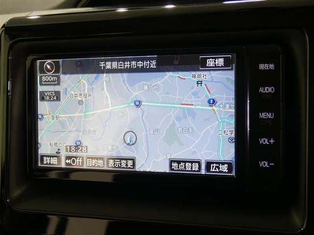 地上デジタル(フルセグ)対応メモリーナビ(SD)です。TVも鮮明画像、地図と音楽録音は専用SDカードをご利用ください♪貴方のドライブを、しっかりサポートします。