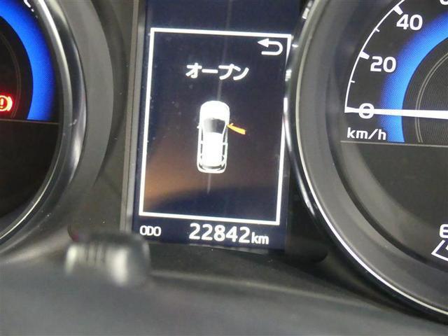 ハイブリッド G ブリックレーン LED 衝突被害軽減システム ワンセグTV メモリーナビ バックカメラ ワンオーナー スマートキー アルミ ETC 記録簿 オーディオ付 DVD クルーズコントロール スマートキー(14枚目)