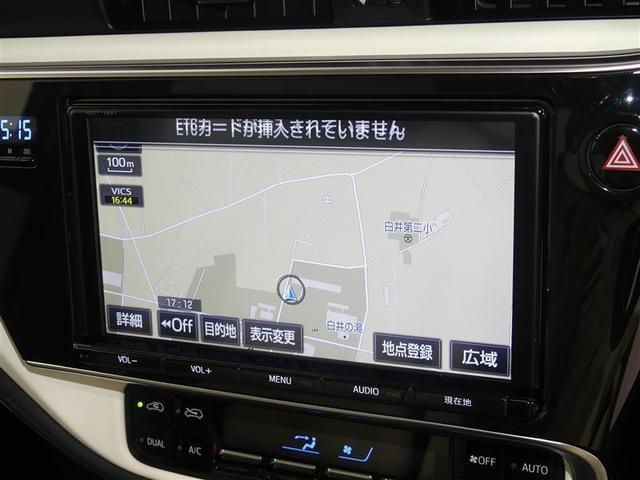 ハイブリッド G ブリックレーン LED 衝突被害軽減システム ワンセグTV メモリーナビ バックカメラ ワンオーナー スマートキー アルミ ETC 記録簿 オーディオ付 DVD クルーズコントロール スマートキー(15枚目)