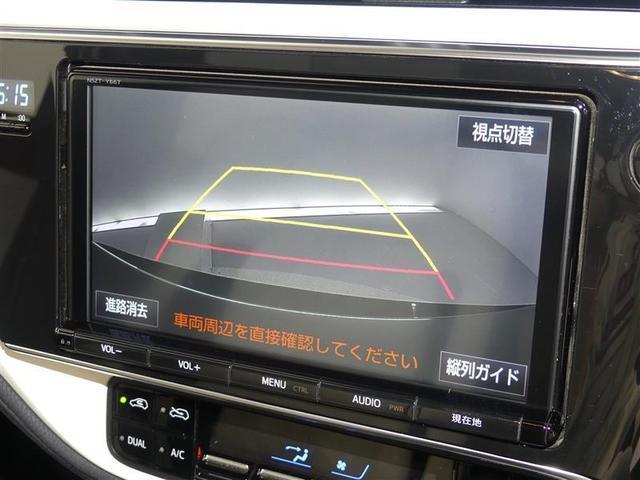ハイブリッド G ブリックレーン LED 衝突被害軽減システム ワンセグTV メモリーナビ バックカメラ ワンオーナー スマートキー アルミ ETC 記録簿 オーディオ付 DVD クルーズコントロール スマートキー(16枚目)
