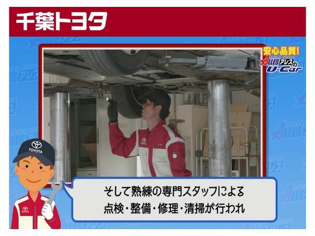 RS G's スマートパッケージ フルセグTV メモリーナビ アルミ ETC スマートキー オーディオ付 DVD HID(26枚目)