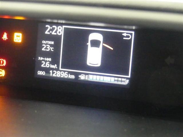 Gソフトレザーセレクション LED 衝突被害軽減システム フルセグTV メモリーナビ バックカメラ ワンオーナー スマートキー アルミ ETC 寒冷地仕様 記録簿 オーディオ付 DVD クルーズコントロール スマートキー(14枚目)
