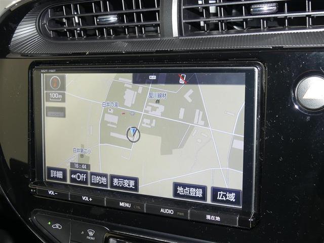 Gソフトレザーセレクション LED 衝突被害軽減システム フルセグTV メモリーナビ バックカメラ ワンオーナー スマートキー アルミ ETC 寒冷地仕様 記録簿 オーディオ付 DVD クルーズコントロール スマートキー(15枚目)