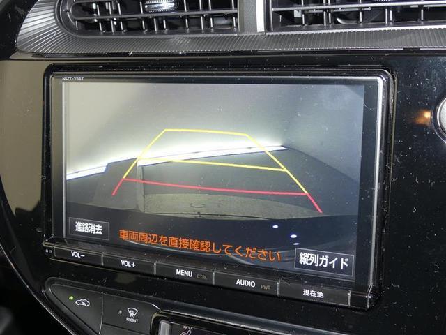 Gソフトレザーセレクション LED 衝突被害軽減システム フルセグTV メモリーナビ バックカメラ ワンオーナー スマートキー アルミ ETC 寒冷地仕様 記録簿 オーディオ付 DVD クルーズコントロール スマートキー(16枚目)