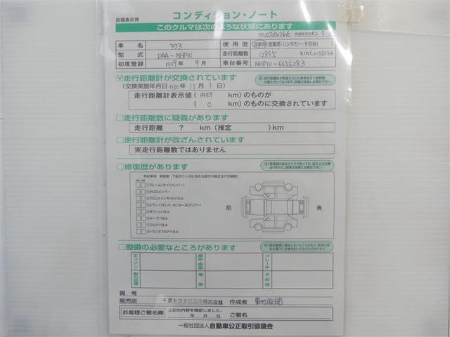 Gソフトレザーセレクション LED 衝突被害軽減システム フルセグTV メモリーナビ バックカメラ ワンオーナー スマートキー アルミ ETC 寒冷地仕様 記録簿 オーディオ付 DVD クルーズコントロール スマートキー(19枚目)