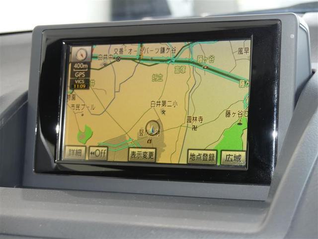 CT200h Fスポーツ LED フルセグTV HDDナビ バックカメラ スマートキー アルミ ETC オーディオ付 DVD クルーズコントロール(15枚目)