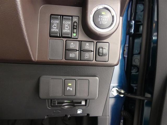 G-T フルセグTV メモリーナビ クルーズコントロール ETC スマートキー オーディオ付 DVD 両側電動スライドドア バックカメラ(17枚目)