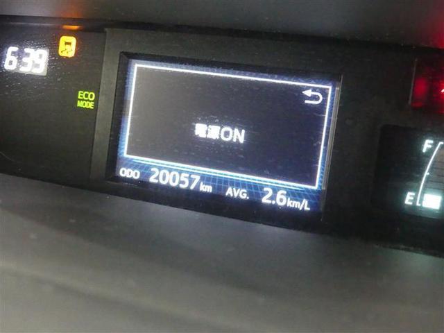 S チューン ブラック LED 衝突被害軽減システム フルセグTV メモリーナビ バックカメラ ワンオーナー スマートキー アルミ ETC 記録簿 オーディオ付 DVD クルーズコントロール(14枚目)