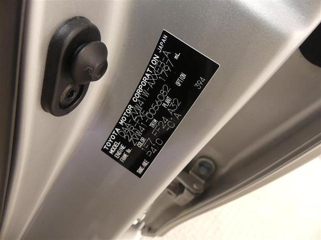 S チューン ブラック LED 衝突被害軽減システム フルセグTV メモリーナビ バックカメラ ワンオーナー スマートキー アルミ ETC 記録簿 オーディオ付 DVD クルーズコントロール(20枚目)