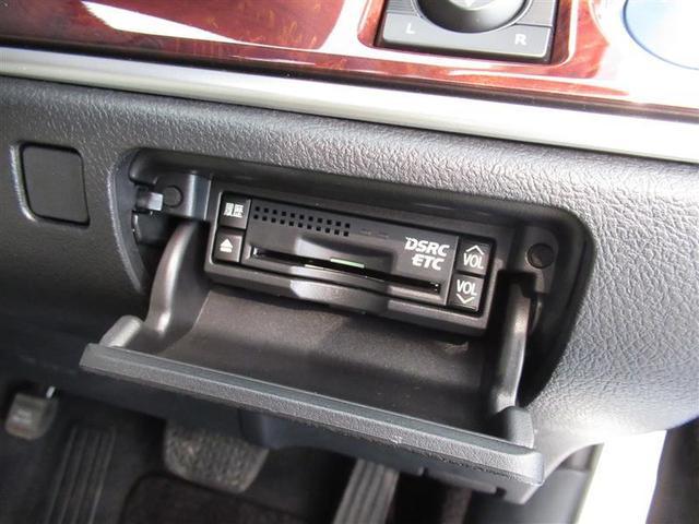 トヨタ クラウンマジェスタ HV Fバージョン