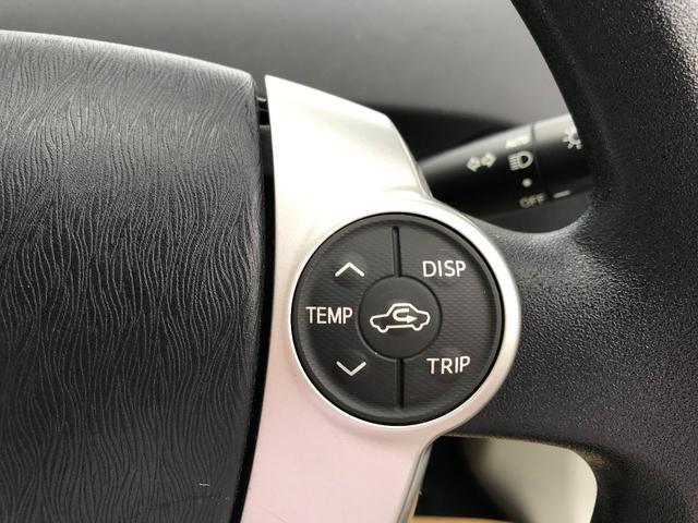 手元でエアコンの温度調整が可能です。
